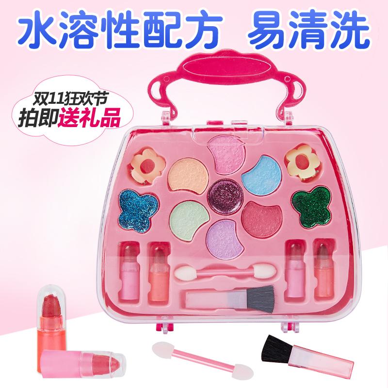 安全易清洗女孩公主化妆盒儿童过家家玩具礼品小孩化妆品表演彩妆