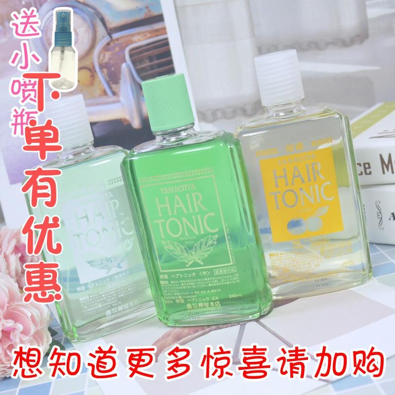 日本YANAGIYA柳屋髮根營養液 護髮增長液預防掉髮柳屋生髮液240ml