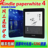Kindle Paperwhite 4th generation 2018 Amazon ebook reader dedicated film kpw4