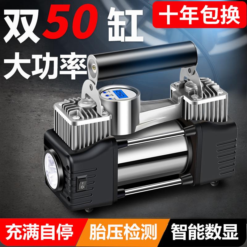 车载充气泵打气泵汽车用大功率小轿车多功能自动充停双缸高压轮胎【图2】
