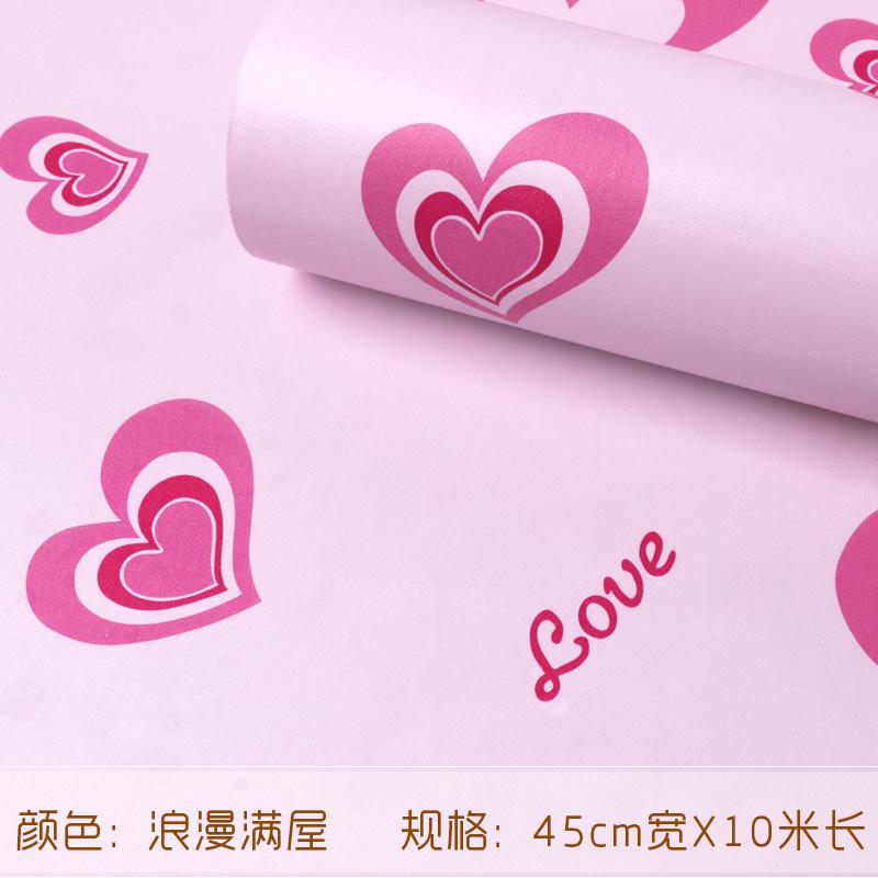 可愛卡通溫馨粉色女孩男孩臥室翻新壁紙幼兒園裝飾 墻紙 PVC 兒童房