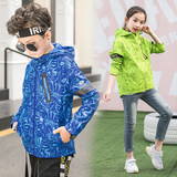 Children's three-in-one Jackets girls autumn jackets in the big children's clothing boys spring and autumn coats plus velvet thick windbreaker
