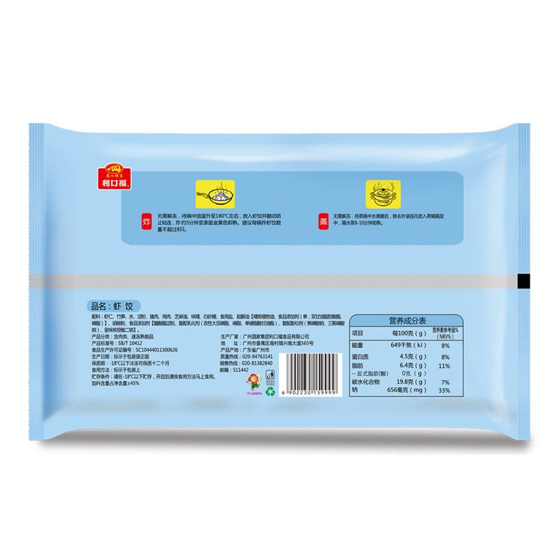 广州酒家 广式点心套餐多个口味3587.5g广式点心顺丰配送