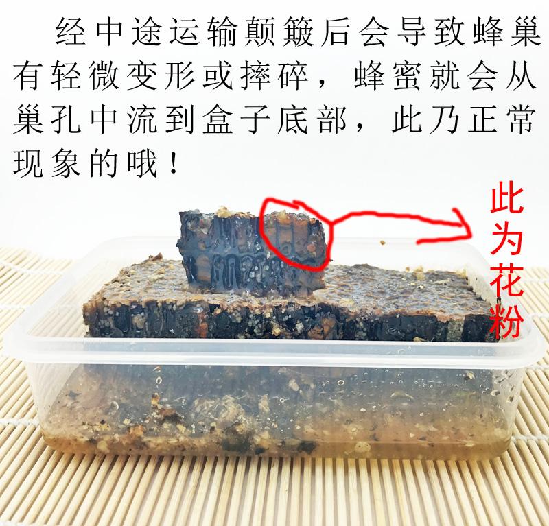 5年老蜂巢蜜 天然纯农家自产野生峰巢素500g蜂窝 嚼着吃的老巢密