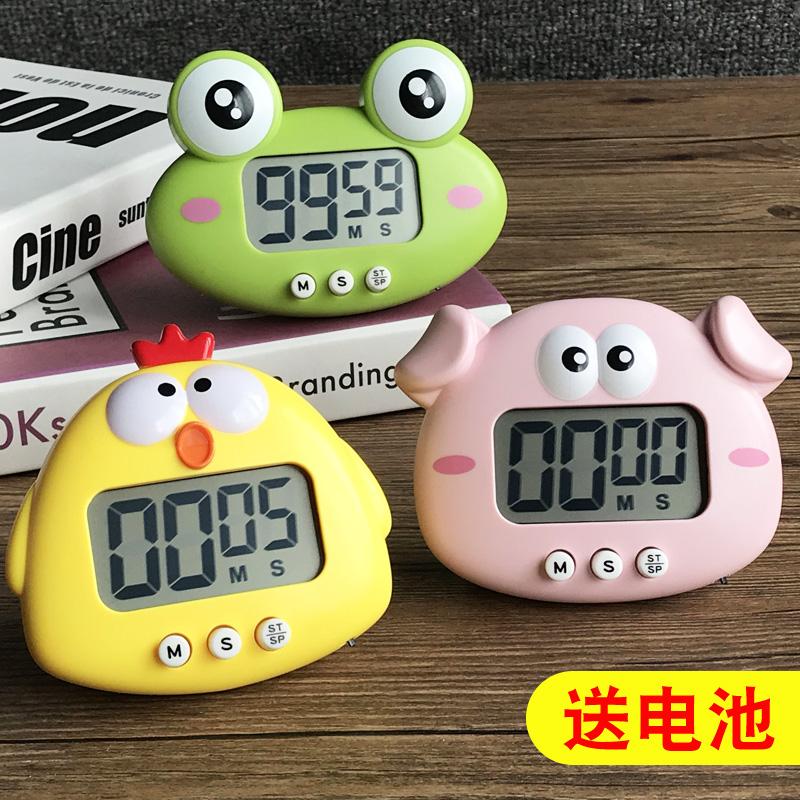 计时器厨房电子定时器儿童自律时间管理提醒器学生做题学习闹钟倒
