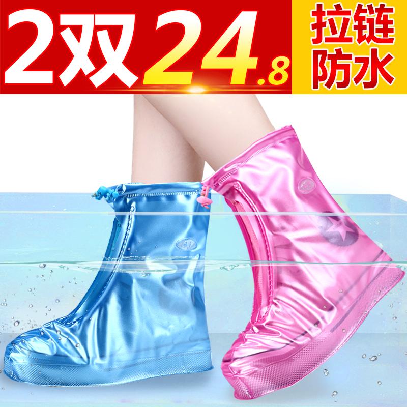 防雨鞋套雨天防水鞋套男女加厚防滑耐磨雨鞋套戶外雪天鞋套兒童