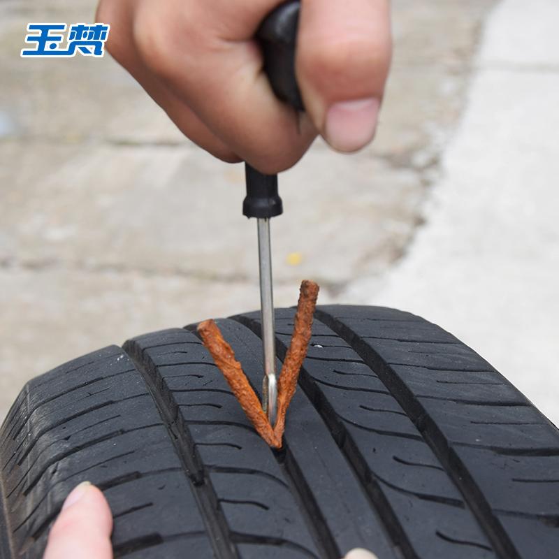汽车补胎工具套装真空轮胎摩托电动车补胎工具补胎胶条快速胶水液