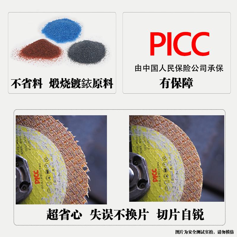 磨鹰小切割片角磨机100金属圆沙轮打磨光机不锈钢超薄4寸手砂轮片