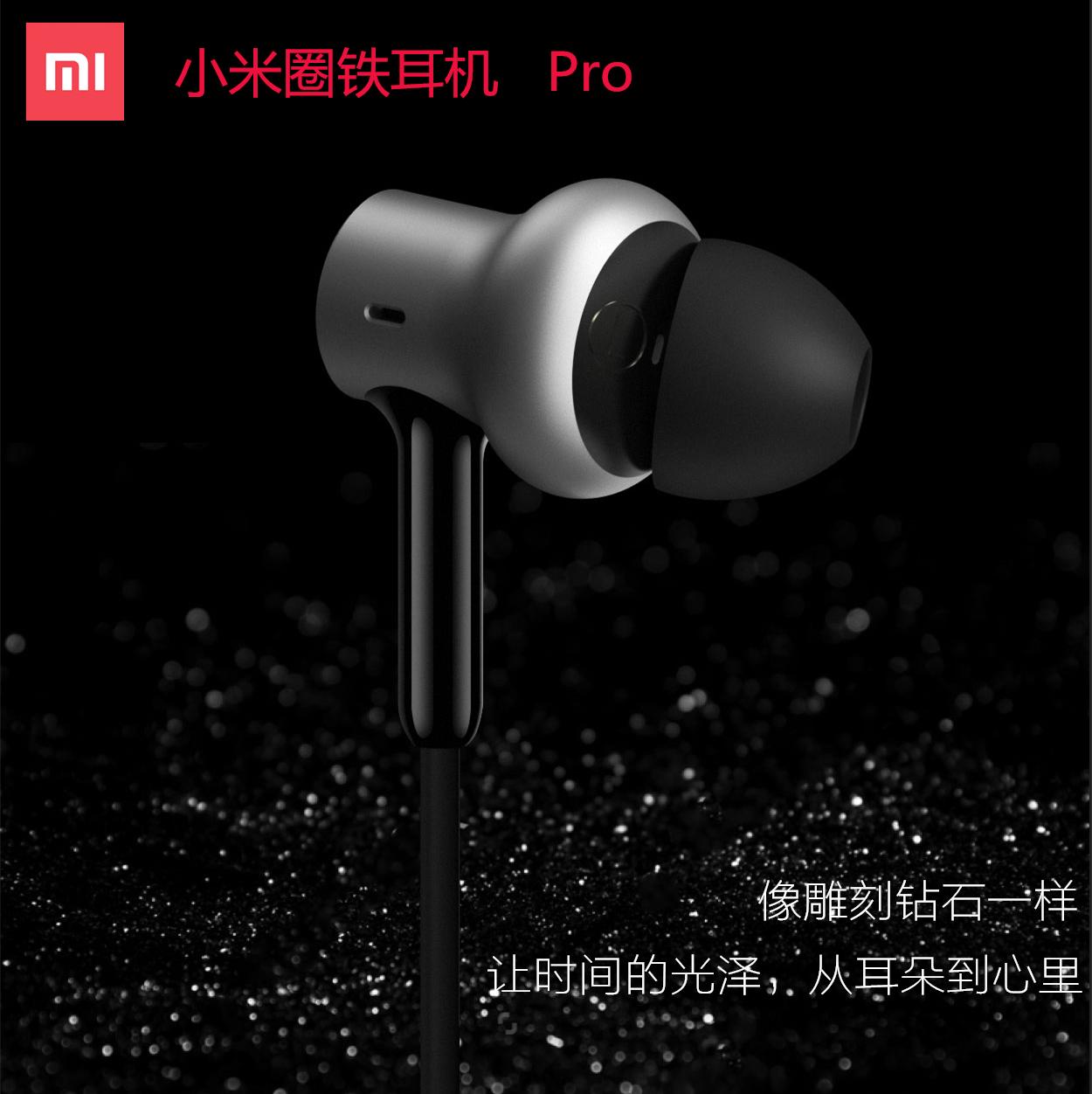 Xiaomi/小米 圈铁耳机有线线控带麦克风入耳式降噪红米note2/3/5/5C/6/6A小米8手机2pro/MIX2/2S/MAX3/