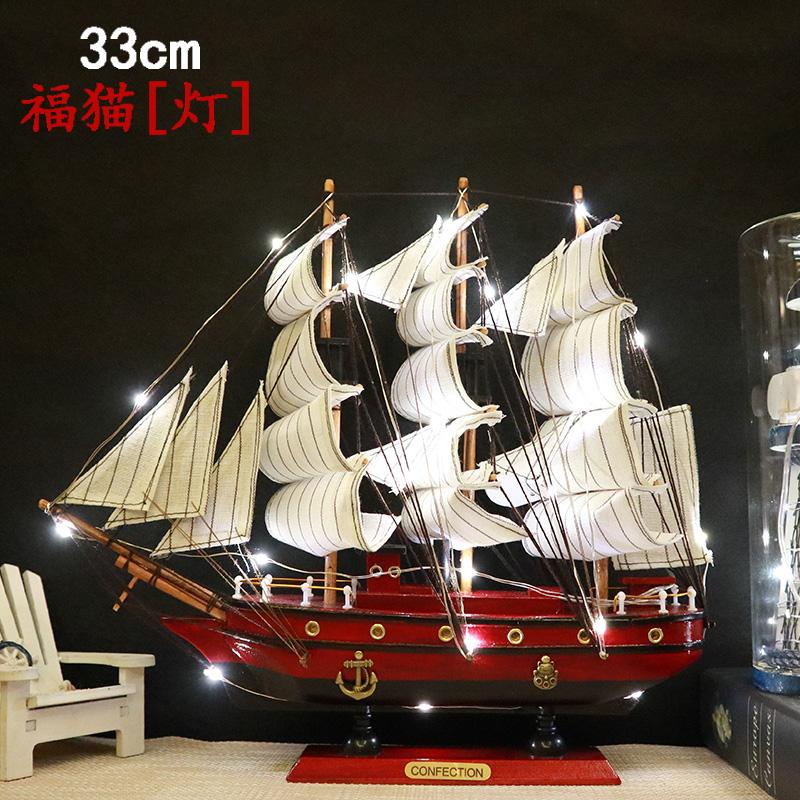 包邮木质帆船模型生日礼物家装饰品地中海摆件手工艺品船一帆风顺