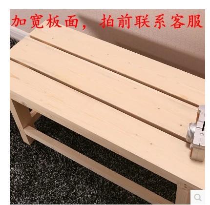 实木长凳木凳长条凳换鞋凳床尾凳浴室凳桑拿凳公园长廊凳休闲凳