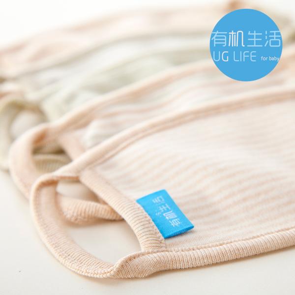 有機棉防塵口罩/嬰兒防風抗菌新生兒兒童外出寶寶透氣純棉防霧霾
