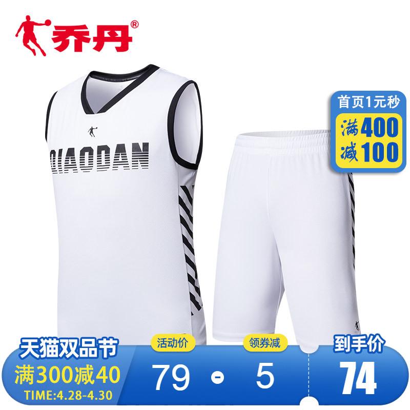 乔丹篮球套装2020春夏新款背心两件套篮球服男训练比赛运动套装男