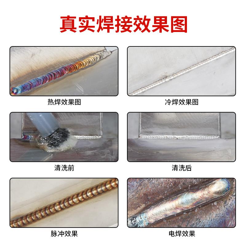 安德利WS-200/250逆变直流不锈钢220V电焊氩弧焊机两用电焊机配件