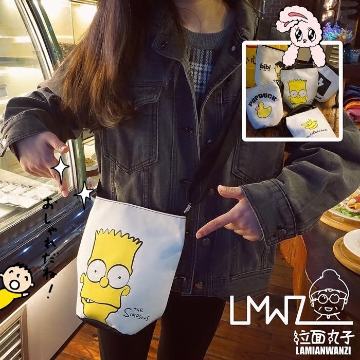 韓版純色卡通可愛學院風帆布百搭軟妹原宿學生女斜挎包小包水桶包
