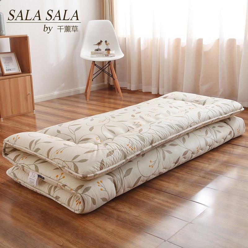 日式榻榻米床墊地墊打地鋪睡墊褥軟1.5 m床神器可摺疊家用懶人床