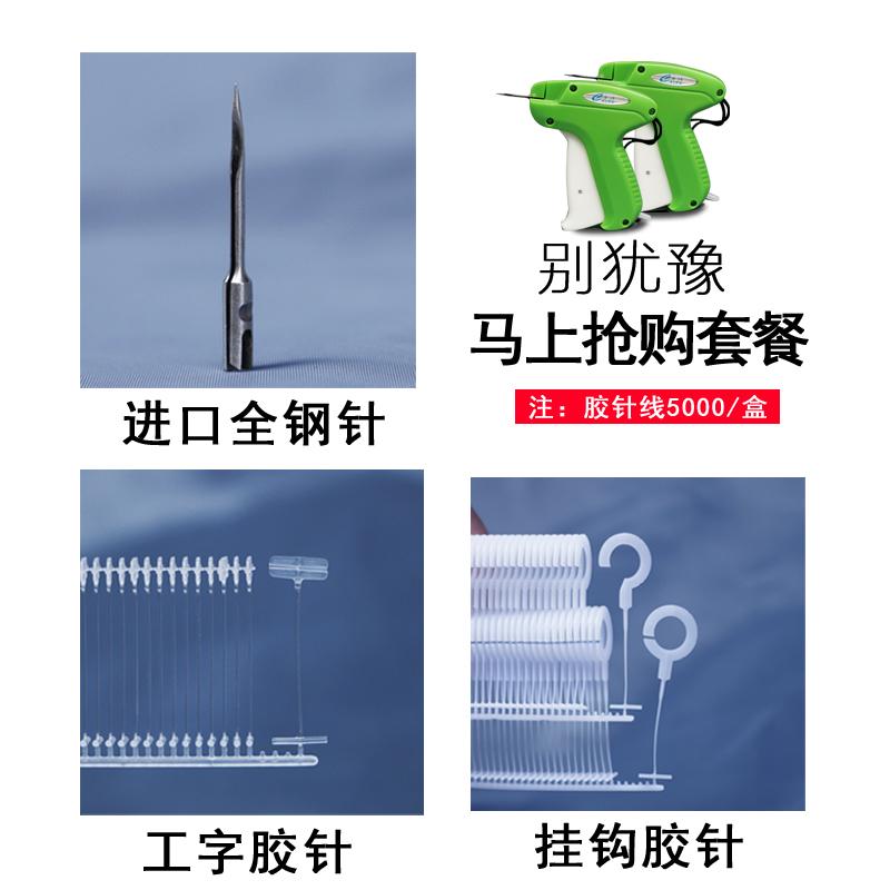 吊牌枪标签枪胶针枪正宗千叶A3801打吊牌机商标枪服装吊牌抢袜子