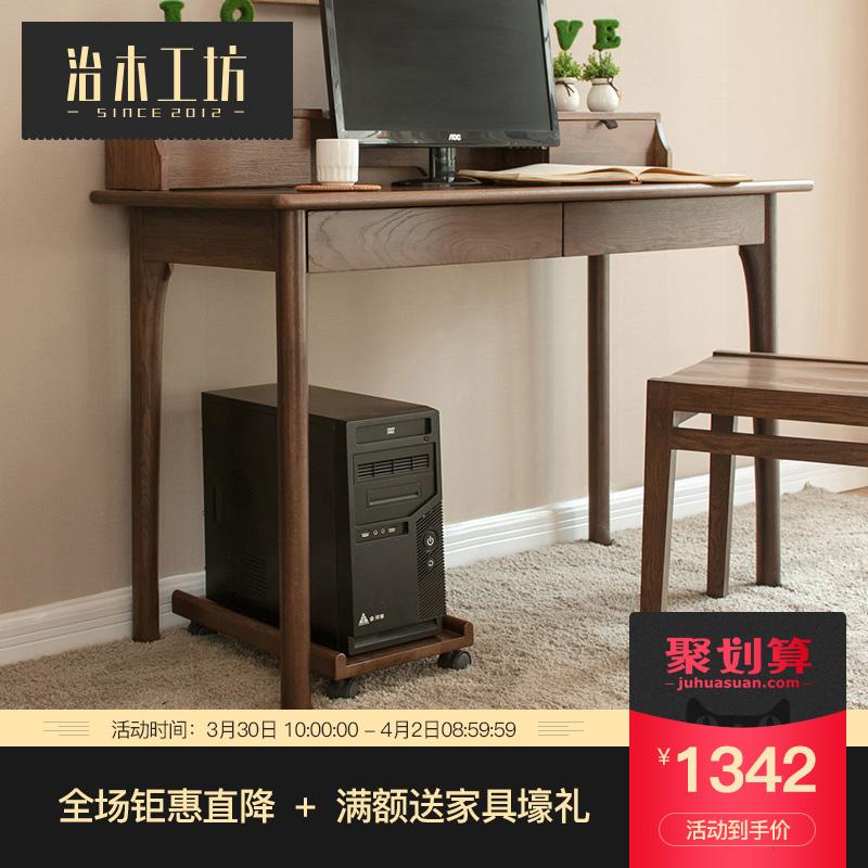 實木書桌電腦桌寫字桌臺式 簡約現代橡木辦公桌胡桃美式書桌傢俱