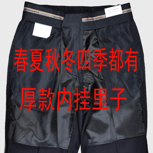 精做男士商务正装中年西裤男直筒秋冬季厚款西装裤宽松工装西服裤