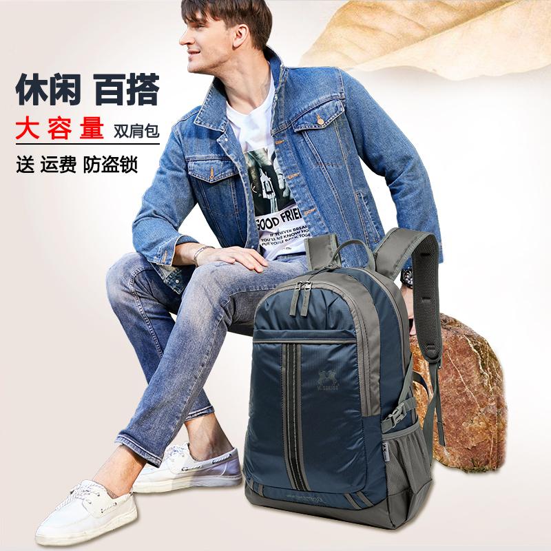 五洲格仕雙肩包女運動揹包男輕便旅遊旅行包大容量休閒中學生書包