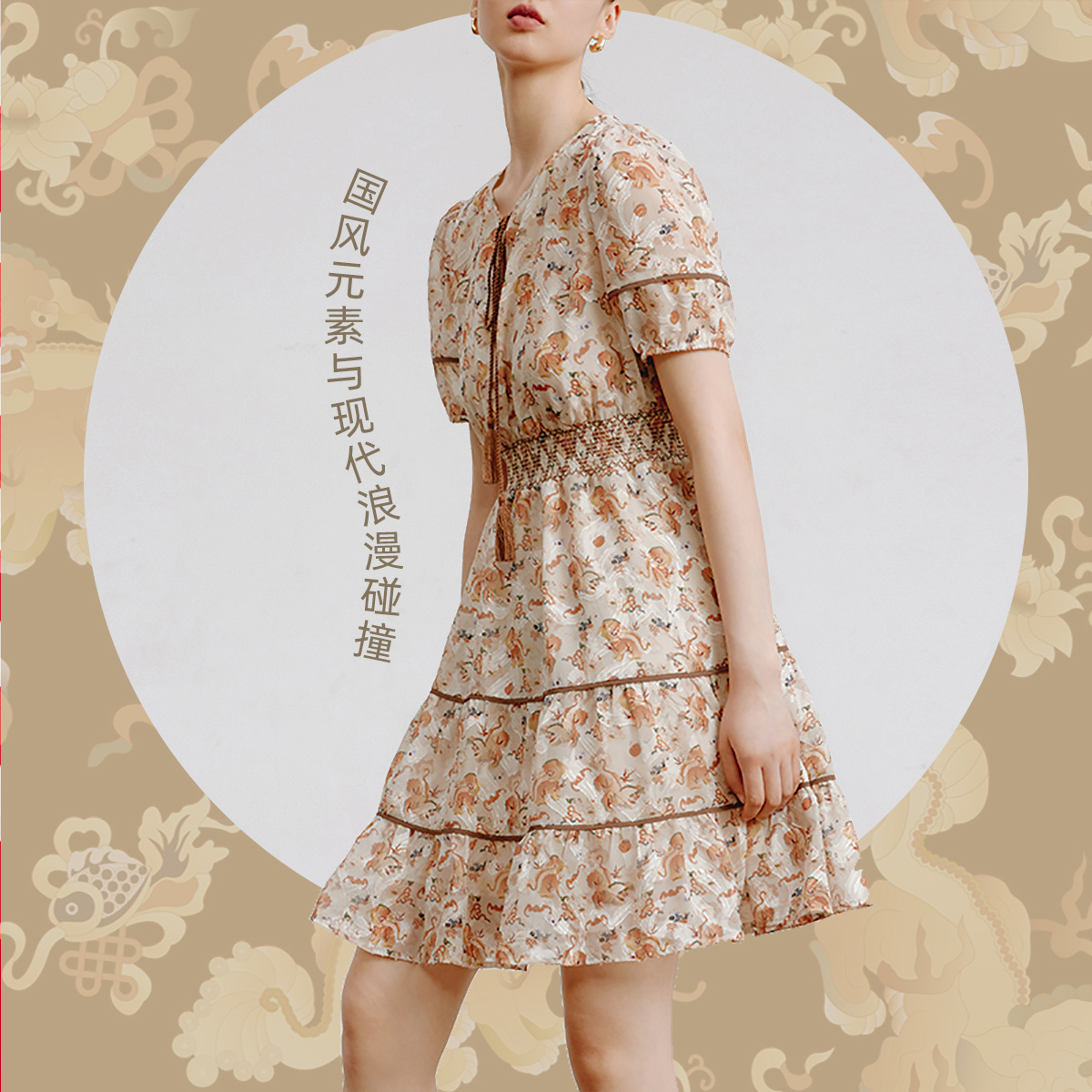 【天猫预售】【LILY X 纹藏】2021秋新款太狮少狮纹碎花连衣裙
