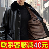 Dad winter clothing middle-aged and elderly leather men's fur collar PU leather jacket middle-aged plus velvet thick fur integrated jacket men