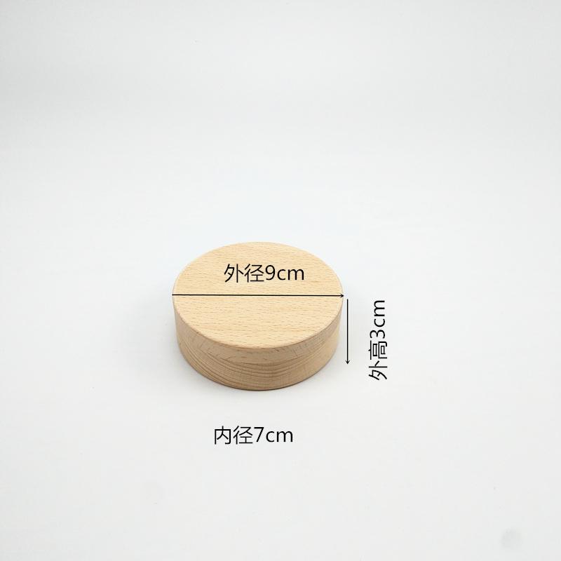 简约实木复古首饰珠宝收纳盒银饰手镯吊坠木盒手串礼盒木质包装盒