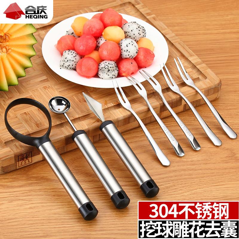 合慶切西瓜神器水果雕花刀去囊勺子哈密瓜拼盤勺不鏽鋼水果挖球器