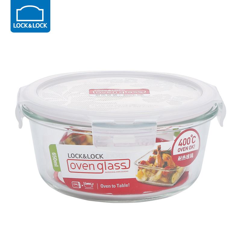 乐扣乐扣保鲜盒长方形玻璃饭盒微波炉碗密封便当盒圆形冰箱收纳盒