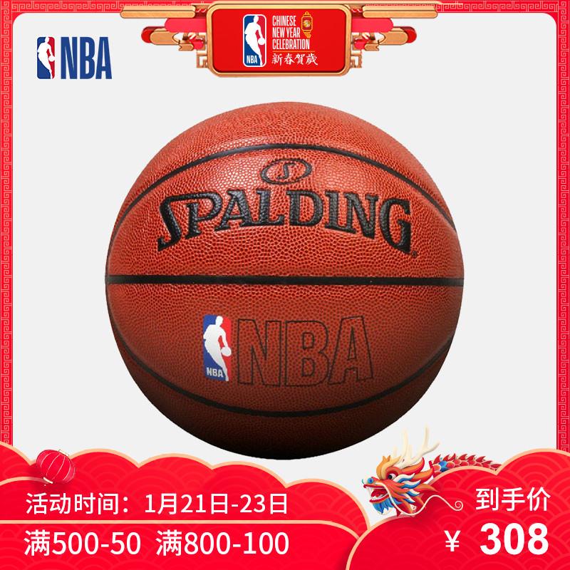 NBA 斯伯丁/Spalding 彩色運球人 室內外PU7號籃球 SBD0048A