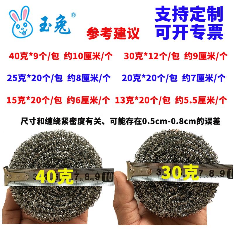100只钢丝球清洁球纲丝球不掉丝不锈钢大号家用锅刷刚丝刷锅神器