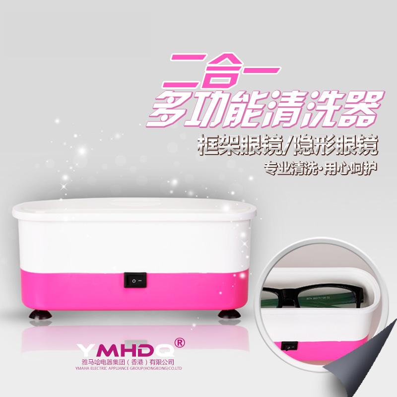 多功能清洗器自动隐形眼镜伴侣盒美瞳隐形近视眼镜框架眼镜清洁机