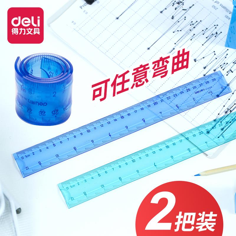 得力直尺15/20/30cm可弯曲创意软直尺子小学生儿童用塑料软尺透明测量长直尺可爱超软三角尺文具学习用品