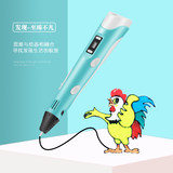 Original Landu new student 3d printing pen smart graffiti pen stereo painting Ma Liang brush god pen filling three D creative gifts electric children boys and girls primary and secondary school birthday gifts