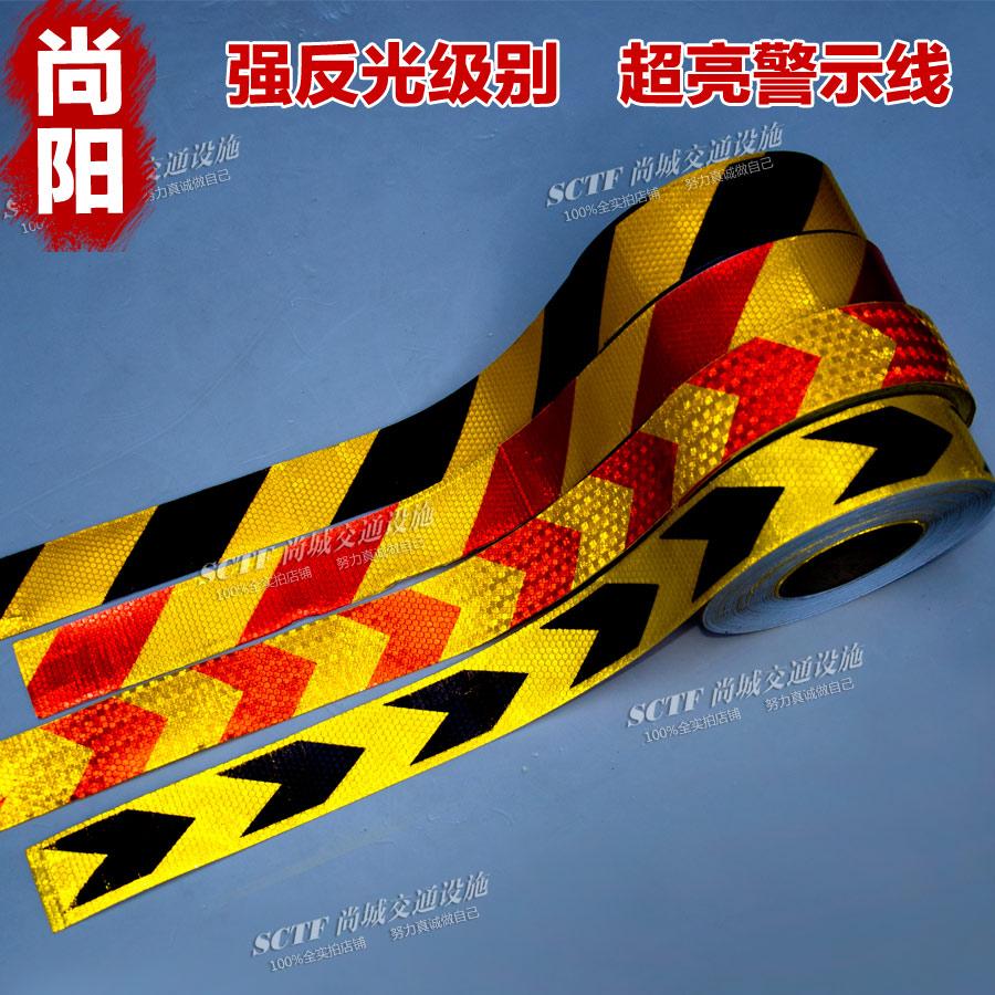 5CM高强级黄黑反光胶带晶格六边形蜂窝状反光膜胶带反光贴纸胶条