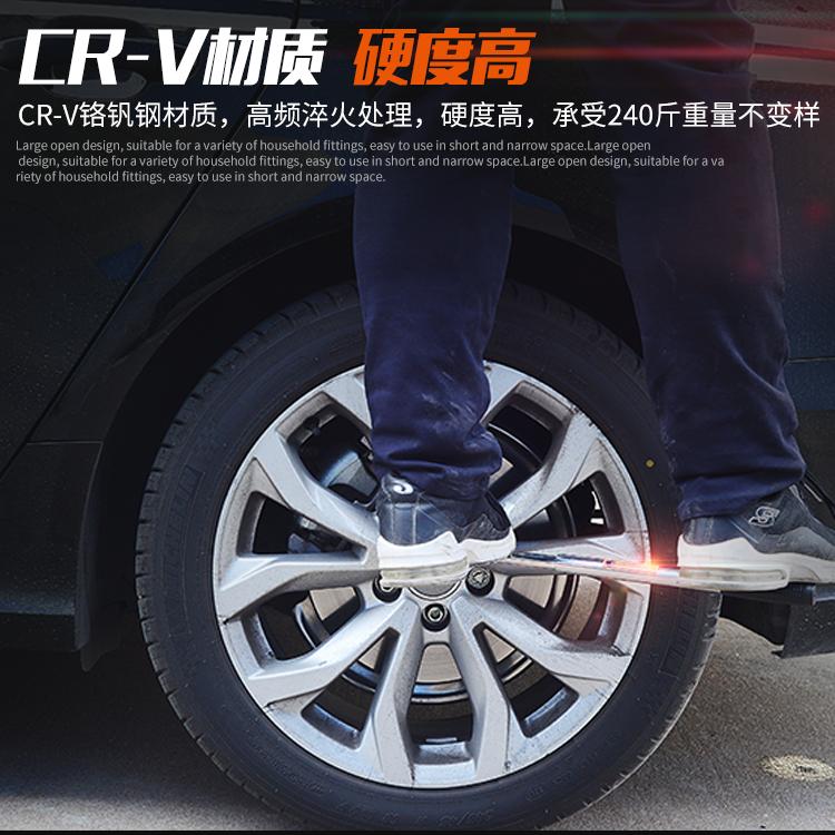 包邮 伸缩式 汽车轮胎扳手 拆卸换轮胎工具 17 19 21 23套筒扳手