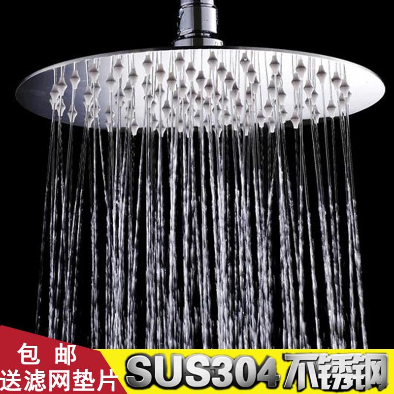 浴室淋雨大花灑蓮蓬頭洗浴澡增壓304不鏽鋼頂噴淋浴花灑噴頭單頭