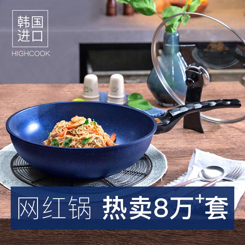韓庫藍寶石進口韓國麥飯石不粘鍋炒菜鍋平底電磁爐鍋炒鍋家用30cm