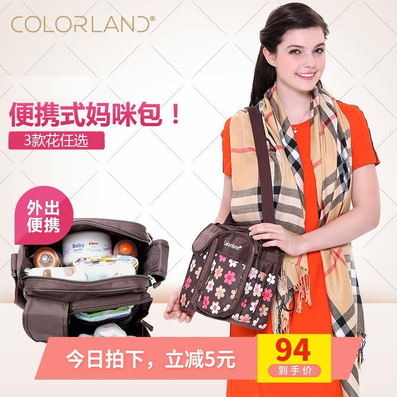 Colorland媽咪包小號斜挎包多功能時尚單肩防水媽媽包孕婦待產包