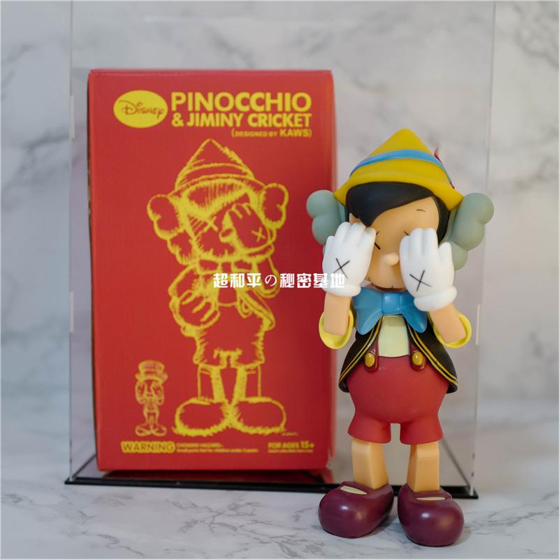 chn kaws潮流匹诺曹 pinocchi 手办公仔摆件潮牌模型玩偶玩具装饰