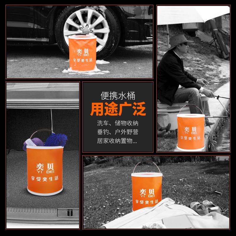 折叠水桶洗车桶汽车用便携式车载多功能户外专用可伸缩旅行钓鱼桶