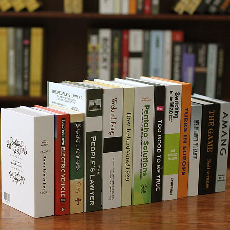 廠家直銷 現代簡約家居飾品假書擺件 裝飾書 模擬書 BH-13A