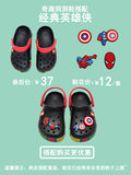 Parent-child children's hole shoes boys and girls sandals and slippers summer baby small and medium children outdoor children beach shoes