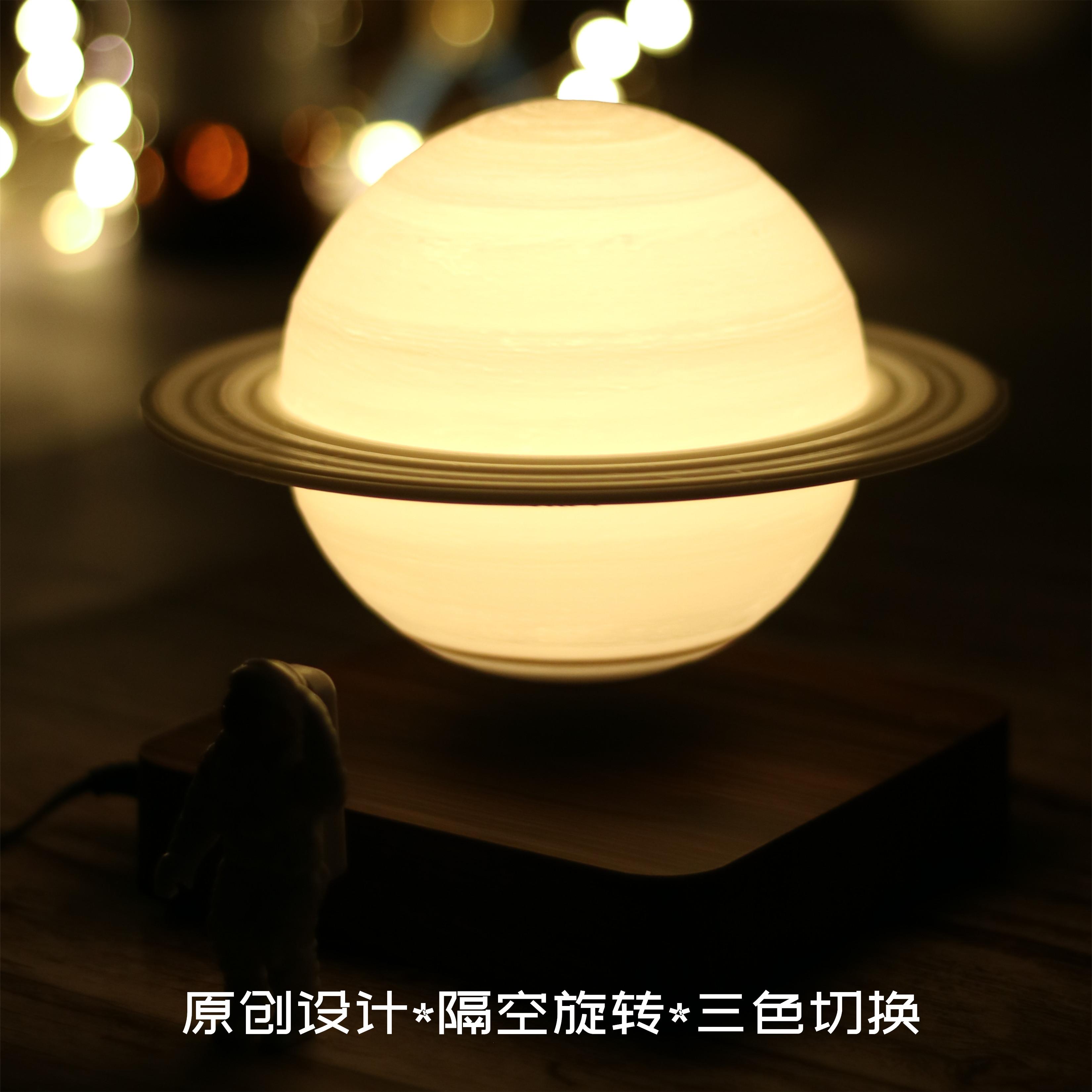 打印土星台灯黑高科技高档办公室家居行星摆件创意礼物 3D 磁悬浮