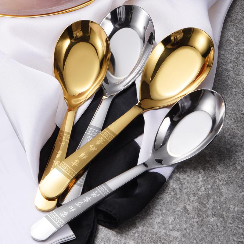 平底勺不锈钢勺子创意可爱钛金加厚加深吃饭喝汤勺甜品勺儿童勺