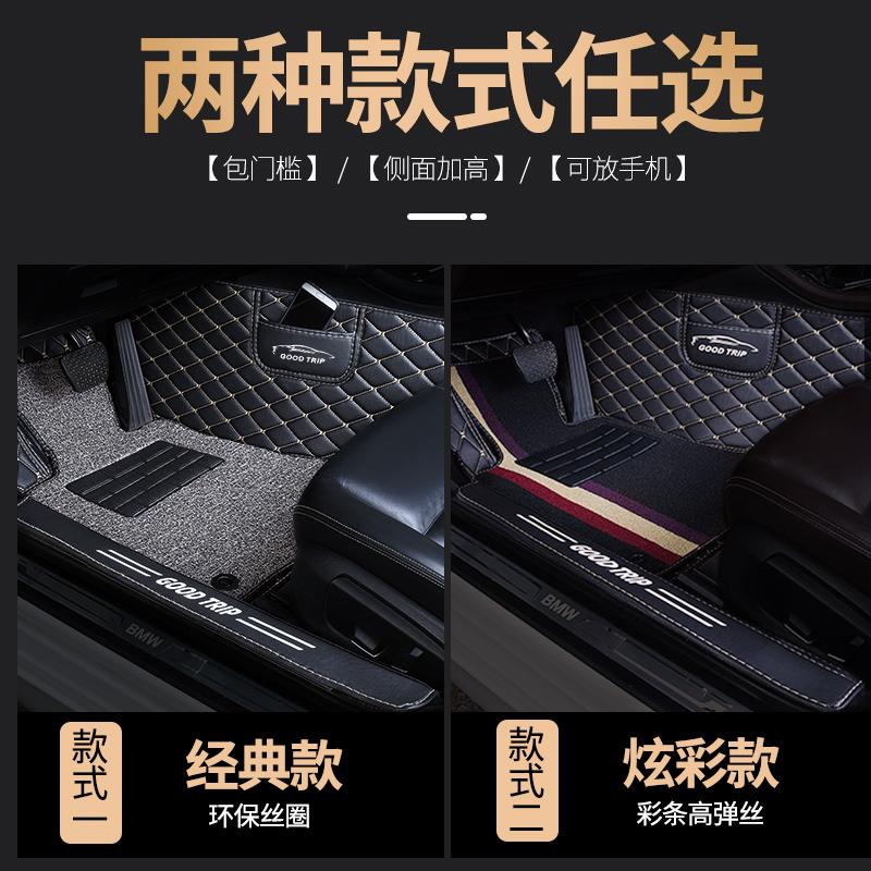 汽车脚垫适用别克2020款昂科拉gx全包围昂克拉专用车内脚踏垫装饰