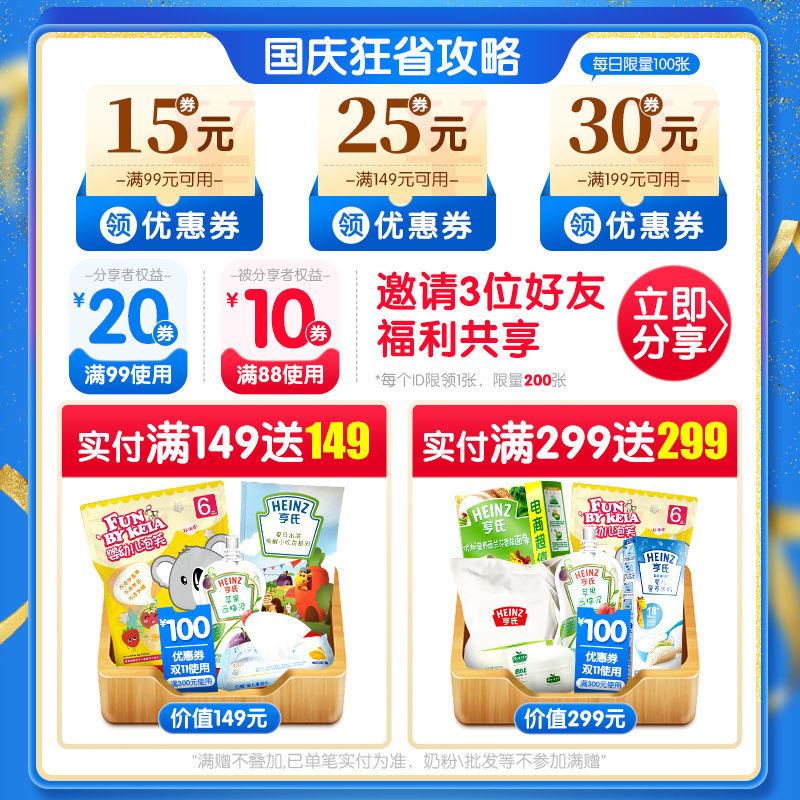 脆妮妮海苔坚果夹心脆片即食台湾特产鲜虾脆片儿童零食零嘴