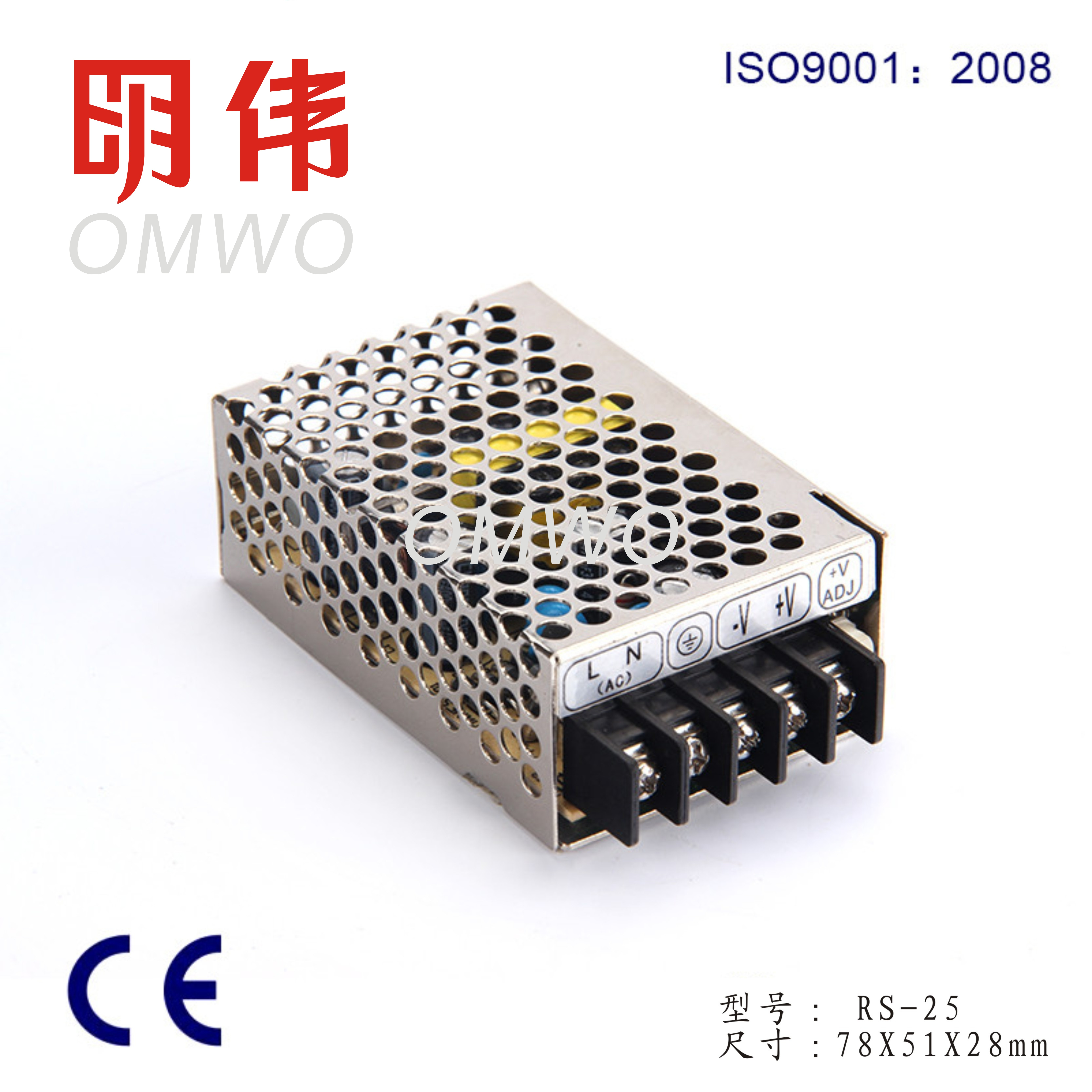 [淘寶網] 明偉RS-25-3.3V 5V 12V 15V 24V 48V單組輸出開關電源