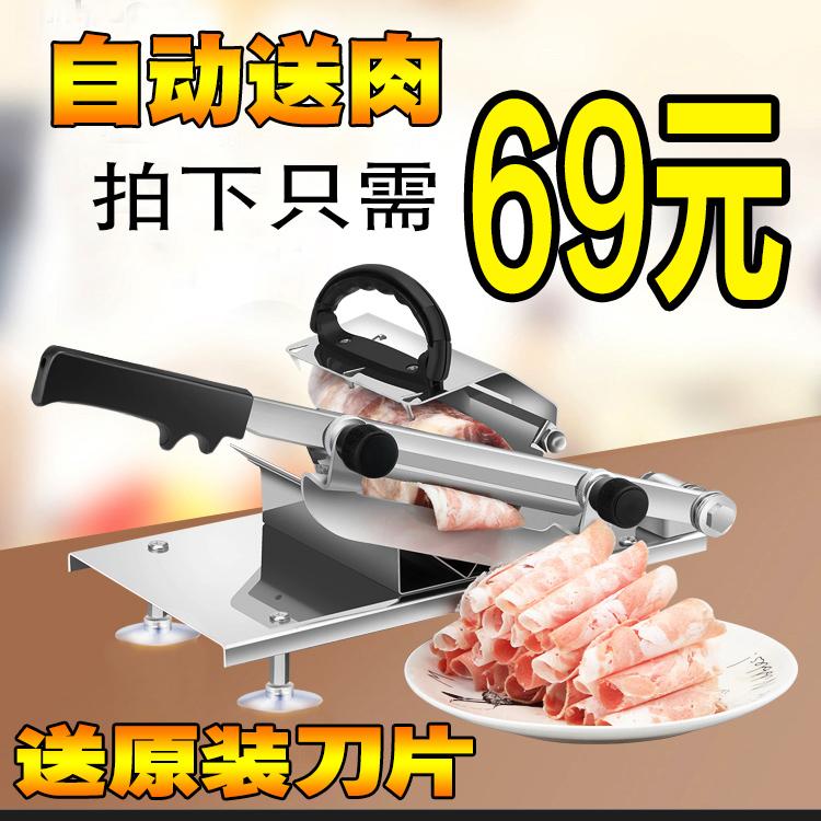 牛羊肉切片機手動家用切肉機切肥牛羊肉捲機切肉片機凍肉刨肉機
