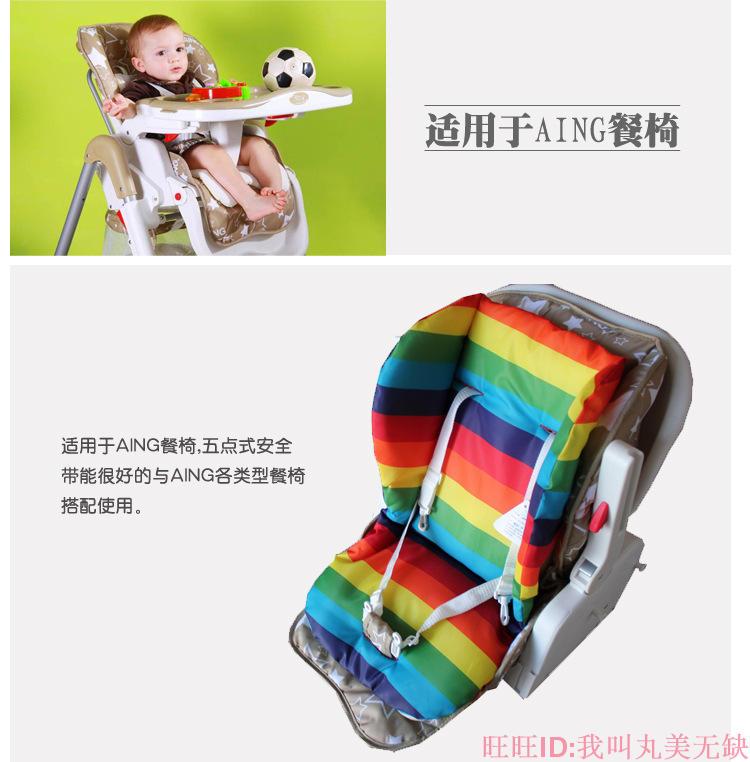 婴儿推车座垫 儿童推车座垫 童车彩虹棉垫防水棉垫包邮